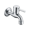 Wall Mount Single Handle Brass Laundry Faucet Parts SZB1002